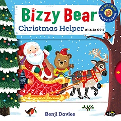 "<font title=""비지 베어 크리스마스 도우미 Bizzy Bear Christmas Helper"">비지 베어 크리스마스 도우미 Bizzy Bear C...</font>"