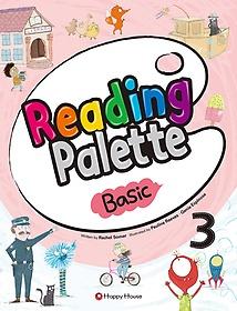 Reading Palette - Basic 3