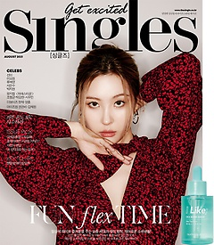 "<font title=""싱글즈 Singles (월간) 8월호 A형 + [부록] 오드리앤영 아이 라이크 시카 바이옴 세럼(30ml)"">싱글즈 Singles (월간) 8월호 A형 + [부록]...</font>"