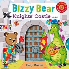 "<font title=""비지 베어 기사의 성 Bizzy Bear Knights' Castle"">비지 베어 기사의 성 Bizzy Bear Knights'...</font>"