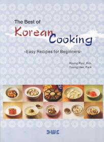 The Best of Korean Cooking