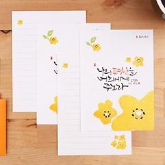 청현재이 미니 편지지 3 - 평안