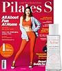 필라테스 S Pilates S (월간) 2020년 10월호 (부록없음) -새잡지이고 빠른배송해드려요^^