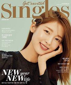 싱글즈 Singles (월간) 1월호 A형