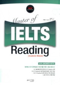 """<font title=""""Master of IELTS Reading - Academic Module"""">Master of IELTS Reading - Academic Modul...</font>"""