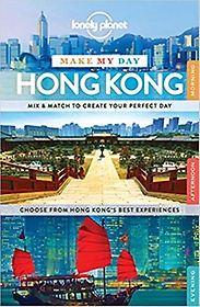 """<font title=""""Lonely Planet Make My Day Hong Kong (Paperback)"""">Lonely Planet Make My Day Hong Kong (Pap...</font>"""