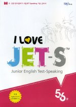 "<font title=""I LOVE JET-S Junior English Test - Speaking 5.6급 (교재+CD:3+해설집)"">I LOVE JET-S Junior English Test - Speak...</font>"