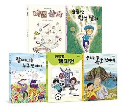초등 새 학기 2~3학년 필독서 5권 세트