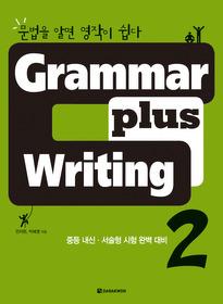GRAMMAR PLUS WRITING 2