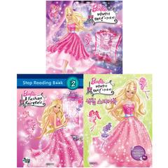 바비의 패션 이야기 시리즈 3종세트:그림책/Step Reading Book/색칠 스티커북