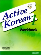 "<font title=""Active Korean 1 : Workbook (Paperback + Audio CD)"">Active Korean 1 : Workbook (Paperback + ...</font>"