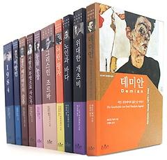 온스토리 세계문학 1~10 세트