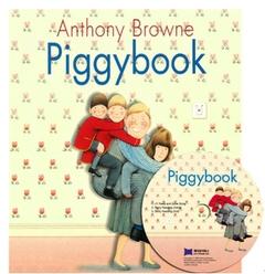 [베오영]Piggybook (Paperback+CD)
