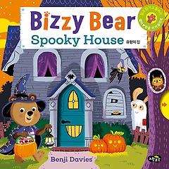 """<font title=""""비지 베어 유령의 집 Bizzy Bear Spooky House"""">비지 베어 유령의 집 Bizzy Bear Spooky Ho...</font>"""