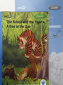 """<font title=""""[EBS 초등영어] EBS 초목달 Mars 3-2 세트 The Rabbit and the Tiger & A Day at the Zoo"""">[EBS 초등영어] EBS 초목달 Mars 3-2 세트 ...</font>"""