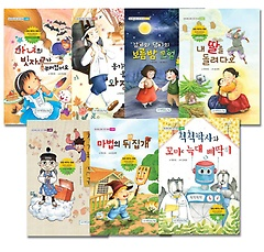 받침 배우는 동화 1~7권 세트