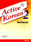 "<font title=""Active Korean 2 : Workbook (Paperback + Audio CD)"">Active Korean 2 : Workbook (Paperback + ...</font>"