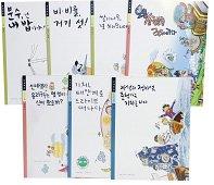 주제학습 초등 6학년 시리즈 세트