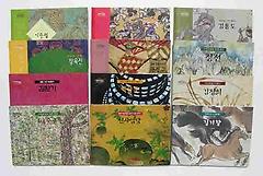 어린이 미술관 시리즈 세트