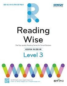Reading Wise 리딩 와이즈 Level 3