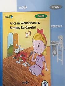 "<font title=""[EBS 초등영어] EBS 초목달 Mars 5-1 세트 Alice in Wonderland & Simon, Be Careful"">[EBS 초등영어] EBS 초목달 Mars 5-1 세트 ...</font>"