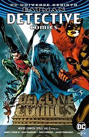 배트맨: 디텍티브 코믹스 Vol. 5