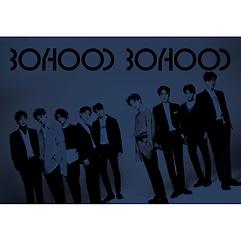 유앤비(UNB) - BOYHOOD
