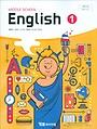 YBM 중학교 영어 1 교과서 (박준언) 새교육과정