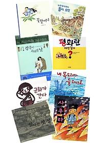 평화그림책 시리즈 1~8권 패키지(전8권)