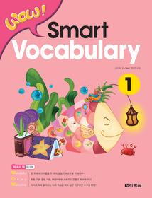 WOW! Smart Vocabulary 1