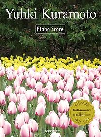 Yuhki Kuramoto Piano Score