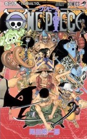 ONE PIECE 64 (コミック)