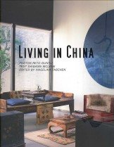 Living in China (Hardcover)