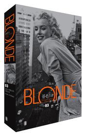 블론드 BLONDE 3