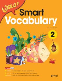 WOW! Smart Vocabulary 2