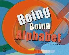 Boing Boing Alphabet