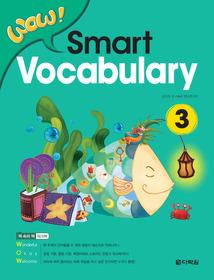 WOW! Smart Vocabulary 3