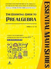 미국 수학 시리즈 1 PREALGEBRA
