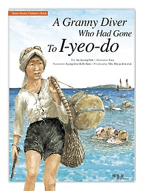 A Granny Diver Who Had Gone To I-yeo-do
