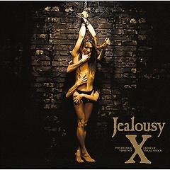 X Japan - Jealousy [Remastered]