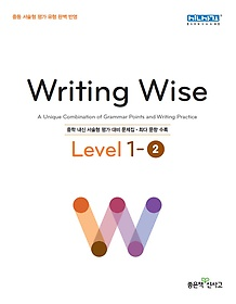 Writing Wise 라이팅 와이즈 Level 1-2