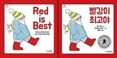 """<font title=""""빨강이 최고야 (한글+영문) - 더책 오디오북"""">빨강이 최고야 (한글+영문) - 더책 오디오...</font>"""