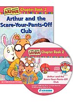 Arthur Chapter Book 2. Arthur and the Scare-Your-Pants-Off Club (Paperback + CD)