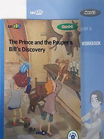 "<font title=""[EBS 초등영어] EBS 초목달 Mars 6-2 세트 The Prince and the Pauper & Bill"
