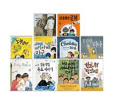 3~4학년 추천도서 10권 세트 (전10권)