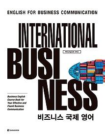 "<font title=""International Business 비즈니스 국제 영어"">International Business 비즈니스 국제 영...</font>"
