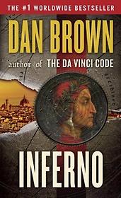 Inferno (Paperback/ 미국판)