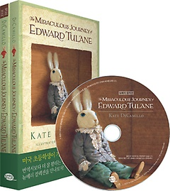 "<font title=""The Miraculous Journey of Edward Tulane 에드워드 툴레인의 신기한 여행"">The Miraculous Journey of Edward Tulane ...</font>"