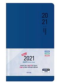 """<font title=""""2021 아가페 파트너 다이어리 (대/프리미엄/네이비)"""">2021 아가페 파트너 다이어리 (대/프리미엄...</font>"""