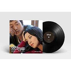 멋진하루 O.S.T - Music by 김정범(Pudditorium) [Deluxe Edition][한정반][180g 2LP]